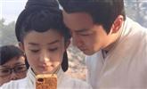 陈晓谈和赵丽颖分手原因 表示爱过