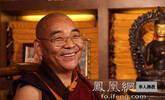 来自西藏高原的吉祥祝福!班典顿玉上师为您祈福