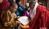 9名僧人获得藏传佛教最高学位