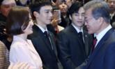 文在寅在北京会见宋慧乔等韩星