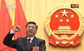 历史首次!习近平带领国家领导人进行宪法宣誓