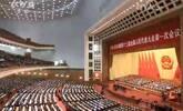 国务院副总理、国务委员进行宪法宣誓 韩正领誓