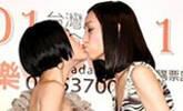 盘点娱乐圈喜欢同性间舌吻的女星