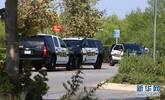 美国人口贩运案致8死 17人生命垂危