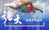 孙杨800自无缘奖牌 赛后掩面痛哭