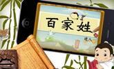 中国这一姓氏,出了15位皇帝