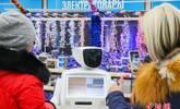 俄罗斯超市已使用机器人服务员