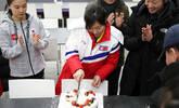 朝韩运动员共同庆生