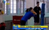 中国女排十冠王竟然引进日本教练