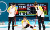 冰壶女子中国负于瑞典 无缘半决赛