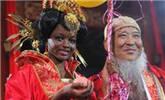 60岁老汉娶黑人姑娘,结局亮了