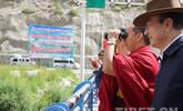 十一世班禅祭拜圣湖拉姆拉错 诵经祈福