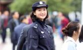 一名女警的朋友圈走红了|组图
