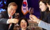 文在寅在京会见韩国侨民