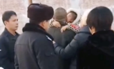 黑龙江死刑犯与家人告别现场