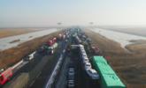 京沈高速30多辆车连环相撞现场