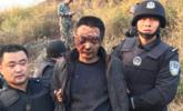 湖南杀人逃亡警察被捕画面