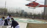 直升机飞行500公里,免费救摔伤老人