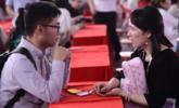 """粤港万人相亲会现场 300女教师""""组团"""""""