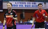朝韩联队亮相 有说有笑气氛融洽