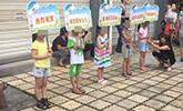 幼儿园学生被要求庆园长女儿得高分
