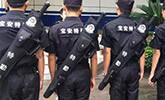 """深圳警察配备""""大宝剑"""" 走红网络"""