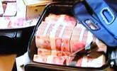 贪官被抄查 家里搜出2亿现金