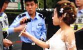 婚车涉嫌套牌 新郎新娘打车走
