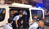 香港上百警察扫黑行动:带走10男女