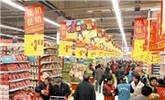 超市最常见的陷阱 99%的人被坑过
