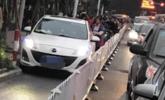 50辆车被1辆车挡下