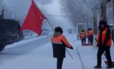 环卫工人在零下47.5℃举红旗作警示