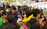 回内地太多 ,香港回乡证中心爆满