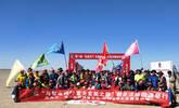 實拍:11人沙漠徒步108公里體驗玄奘之路