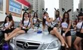 香港橄榄球赛兔女郎球迷走红