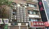 空调太密集 北京群租房租客被清退