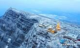 神灵视角:3000米高空航拍雪后峨眉山