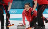 女子冰壶小组赛 中国5-12不敌韩国