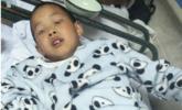 未完成作业拒绝请家长 男孩被老师打住院