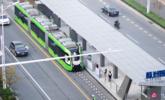 全球首列智轨列车在湖南开跑丨组图