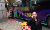 深圳男子从天桥跳下 迎面差点撞上公交