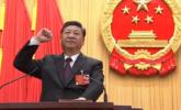 人大现场:习近平进行宪法宣誓画面
