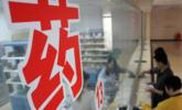 利好!李克强:抗癌药品力争零关税