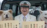 日本秋田犬连任火车站站长