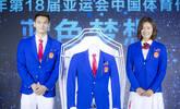 中国游泳两大世界冠军太般配