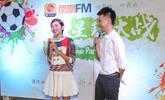 女神唐艺昕亮相凤凰FM世界杯活动 娇俏可爱萌翻粉丝