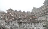 济南今冬第一场雪已抵达,坐标九如山!