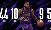 NBA官方评选今日最佳数据:詹姆斯44+10+9当选