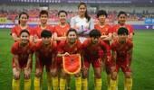 中国特色足球操重出江湖引热议!足协欲招中国女足参加军训?
