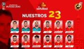 西班牙大名单出炉:伊涅斯塔领衔 莫拉塔落选
